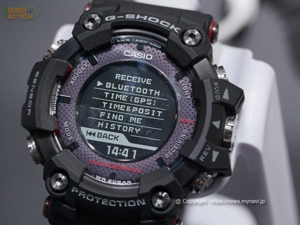 G-Shock-Rangeman-GPR-B1000- Series - GPS Display