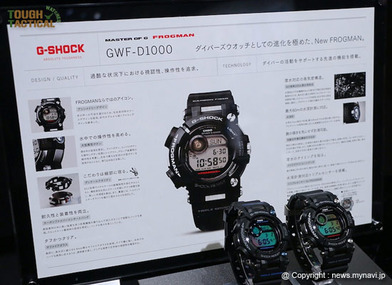 new-g-shock-frogman-gwf-d1000-series-3