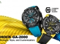 New G-SHOCK GA-2000 Series – More Strength, Style, and Customization.